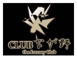 中洲CLUB なが野